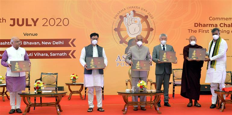The President, Shri Ram Nath Kovind at the inauguration of  the Dharma Chakra Diwas in a Virtual Event organised by the International Buddhist Confederation, at Rashtrapati Bhavan Cultural Centre, in New Delhi on July 04, 2020.  The Minister of State for Youth Affairs & Sports (Independent Charge) and Minority Affairs, Shri Kiren Rijiju, the Minister of State for Culture and Tourism (Independent Charge), Shri Prahlad Singh Patel and other dignitaries are also seen.