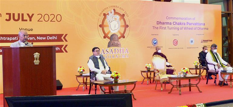 The President, Shri Ram Nath Kovind addressing at the inauguration of  the Dharma Chakra Diwas in a Virtual Event organised by the International Buddhist Confederation, at Rashtrapati Bhavan Cultural Centre, in New Delhi on July 04, 2020.  The Minister of State for Youth Affairs & Sports (Independent Charge) and Minority Affairs, Shri Kiren Rijiju, the Minister of State for Culture and Tourism (Independent Charge), Shri Prahlad Singh Patel and other dignitaries are also seen.