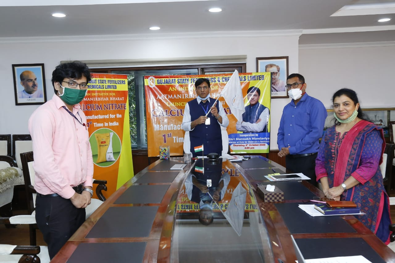 GSFC's indigenous variety of 'Calcium Nitrate' & 'Boronated Calcium Nitrate' launched
