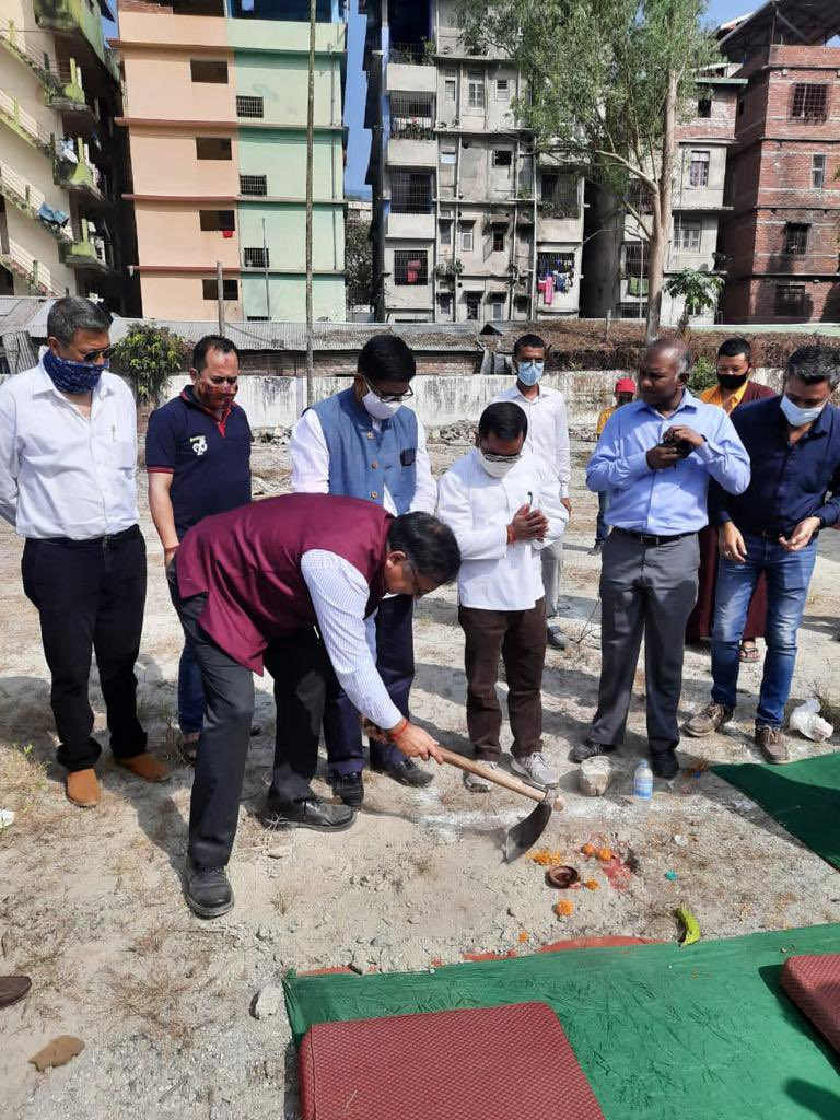 IFFCO'S ORGANIC JV WITH SIKKIM GOVERNMENT, SIFCO BEGINS CONSTRUCTION OF INTEGRATED FOOD PROCESSING UNITS AT RANGPO, SIKKIM #EDUCRATSWEB