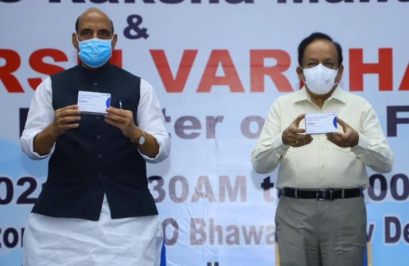 Rajnath Singh  and  Dr Harsh Vardhan Unveils DRDO's Anti-COVID Drug