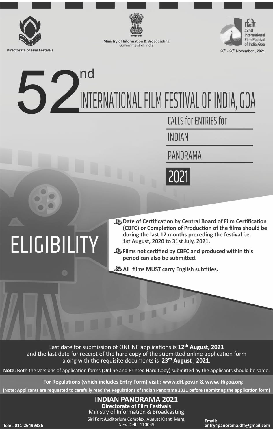 Indian Panorama calls for entries for 52nd edition of IFFI