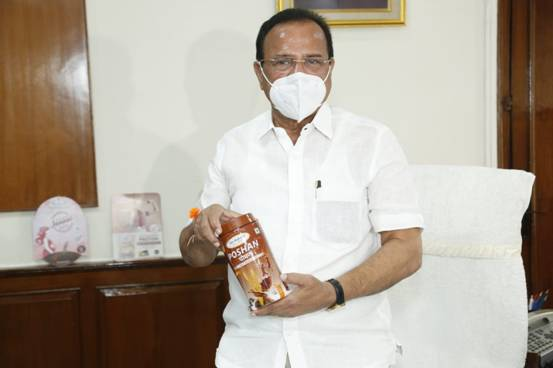 Shri Sadananda Gowda launches 8 Nutraceutical-immunity boosting products under Pradhan Mantri Bhartiya Janaushadhi Priyojana (PMBJP) for sale through Janaushadhi Kendras
