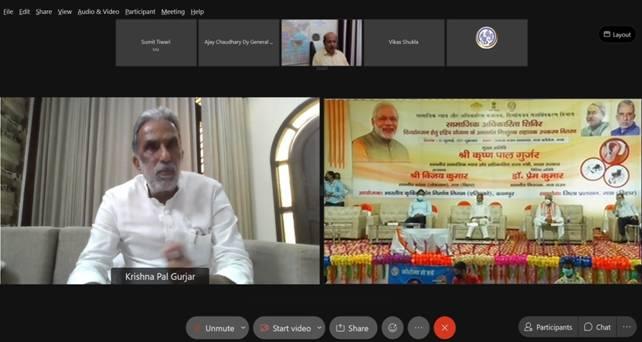MoS for Social Justice and Empowerment Shri Krishan Pal Gurjar virtually inaugurates camp for free distribution of Aid & Assistive devices to 1146 Divyangjan in Gaya, Bihar