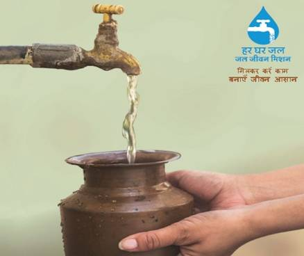 Goa becomes first Har Ghar Jal State across the nation by providing tap water connection to every rural household; Sets an example for other States to emulate