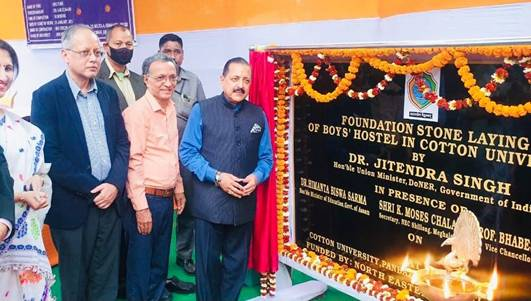 New National Education Policy is Progressive and Pragmatic: Dr Jitendra Singh