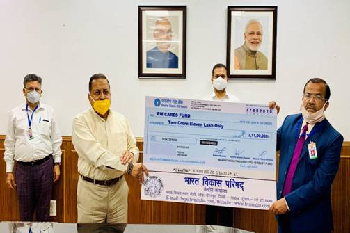 Rs 2.11 Crore contributed to PM CARES Fund by BVP through Union Minister Dr. Jitendra Singh