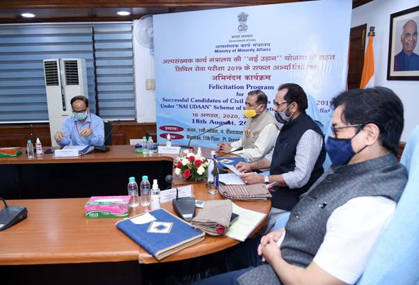 Mukhtar Abbas Naqvi felicitates youths selected in Civil Services with assistance of free coaching schemes of the Minority Affairs Ministry