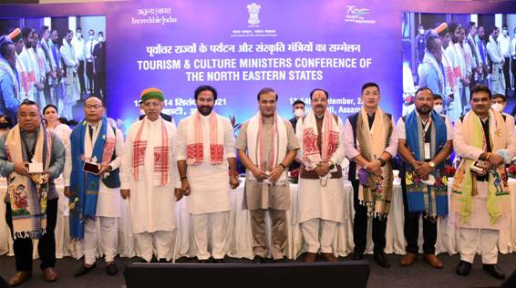 Tourism and Culture Ministers conference of North Eastern States in Guwahati