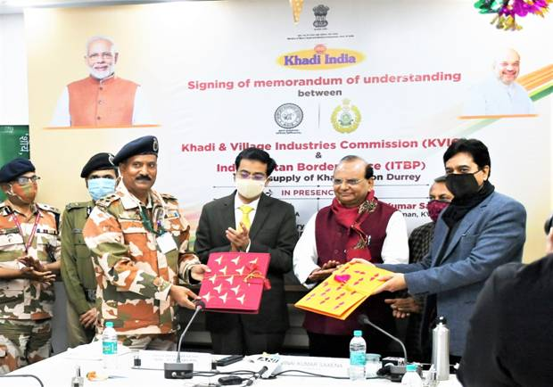KVIC Signs MoU with ITBP for Supplying Khadi Cotton Durries