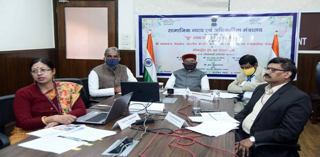Shri Thaawarchand Gehlot Launches Mobile Application Swachhata Abhiyan