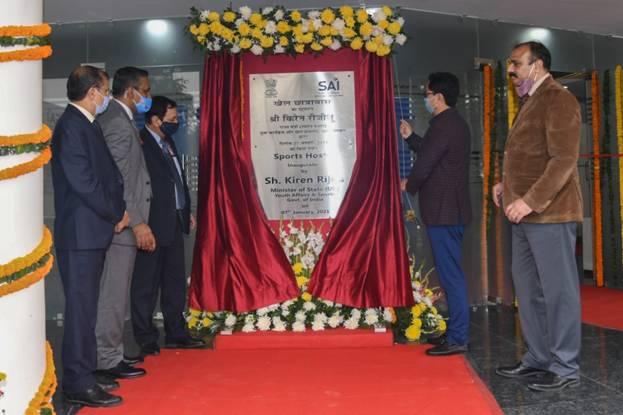 Sports Minister Shri Kiren Rijiju inaugurates 162 bed hostel at Dr.Karni Singh Shooting Range