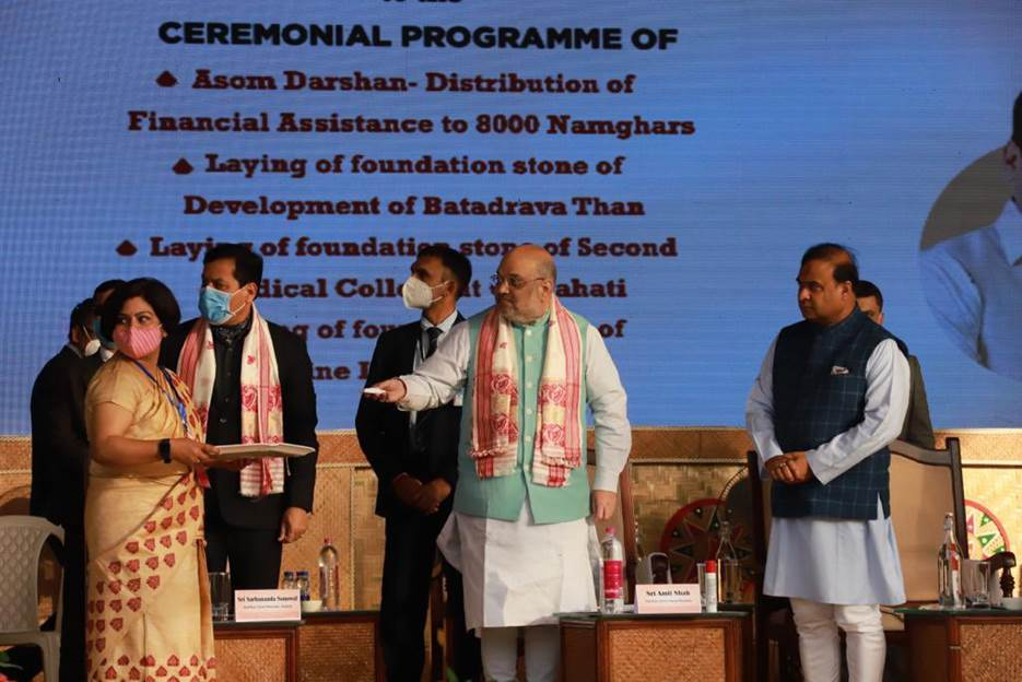 Amit Shah launched several development projects in Assam, includes a Medical & 9 Law colleges