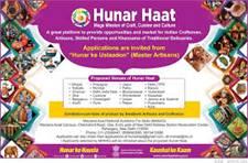 Hunar Haat - भारतीय दस्तकारों, शिल्पकारों, कारीगरों एवं... | Facebook