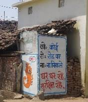 Description: C:\Users\ravi gupta\Documents\SHUBHA RD\mp wall painting.jpg
