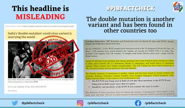 A stamp of misleading on the headline of a news report which claims that India's 'double mutation' covid virus variant is worrying the world.