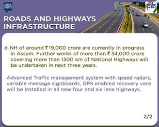 ROADS AND HIGHWAY INFRASTRUCTURE 1