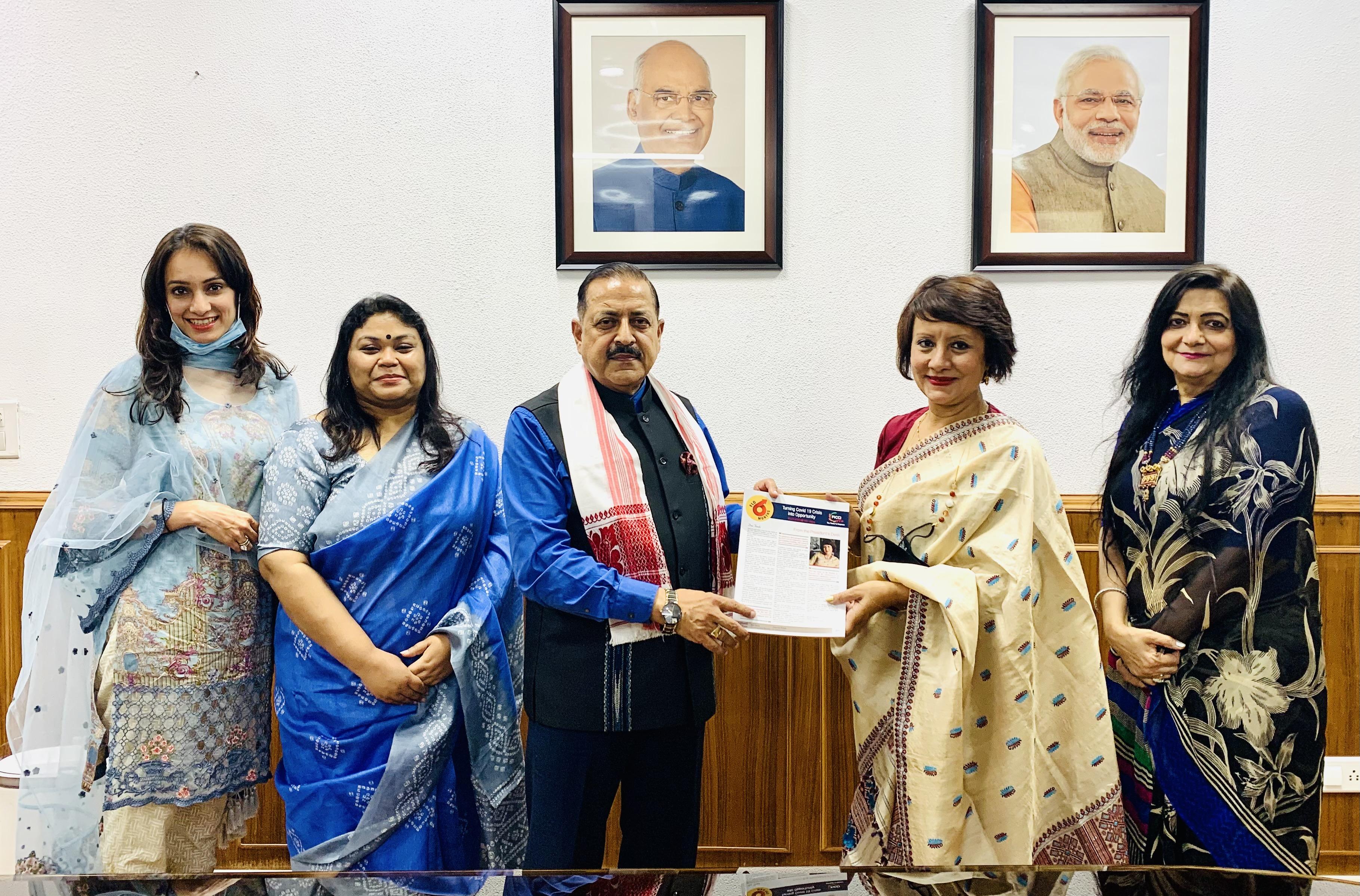 Women Entrepreneurship is a Major Focus in Northeast: Dr Jitendra Singh